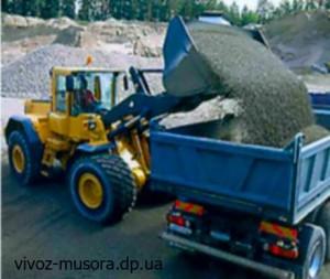 Доставка шлака Днепропетровск